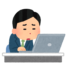 MacBook使ってたら指先がヒリヒリしてきた話とその傾向と対策